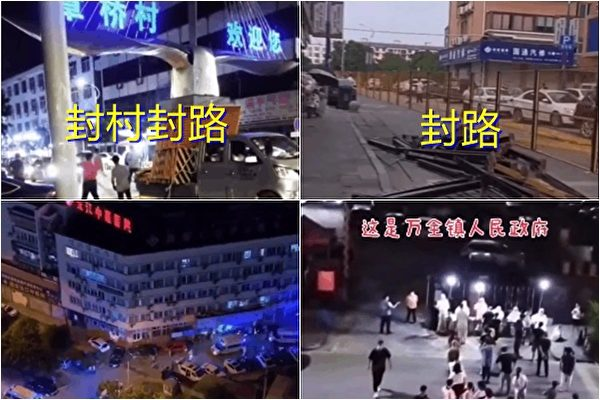 Residents in Wanquan Town, Pingyang County, Wenzhou City lined up overnight for nucleic acid testing, and many places were blocked on June 9, 2021. (Provided by insider)
