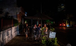 Puerto Rico Blackout After Explosion, Fire at Power Station