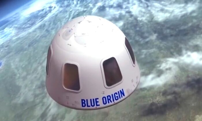This undated file illustration provided by Blue Origin shows the capsule that the company aims to take tourists into space. (Blue Origin via AP)