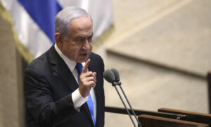 Israel's Knesset Convenes to Vote on New Government That Will End Netanyahu's Rule