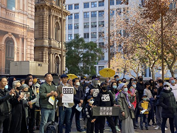 Australians Mark 2nd Anniversary of HK Extradition Protests