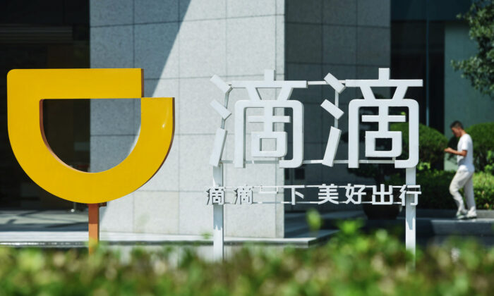 A logo of Didi Chuxing in Hangzhou, Zhejiang Province, China, on Sept. 4, 2018. (STR/AFP via Getty Images)