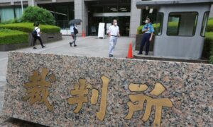 Americans Stand Trial in Japan, Accused in Ghosn's Escape