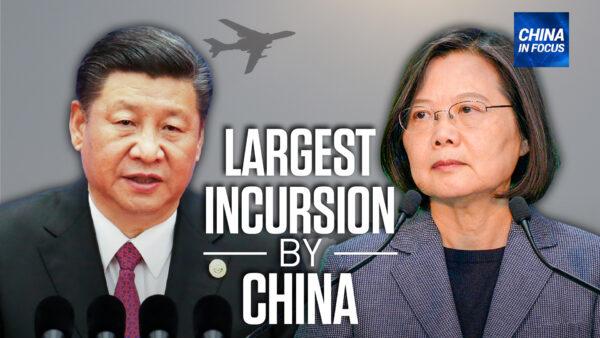 Chinese Military Jet Fleet Patrols Taiwan