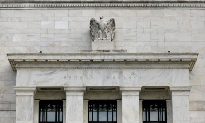 The Federal Reserve building is pictured in Washington, DC, U.S. on August 22, 2018. (Chris Wattie/Reuters File Photo)
