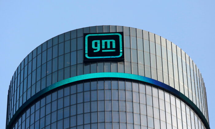 The new GM logo is seen on the facade of the General Motors headquarters in Detroit, Mich., on March 16, 2021. (Rebecca Cook/Reuters)