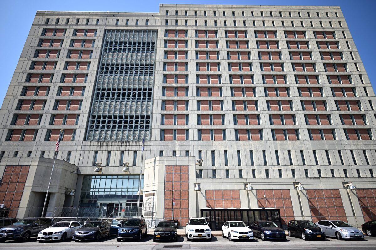 The Metropolitan Detention Center