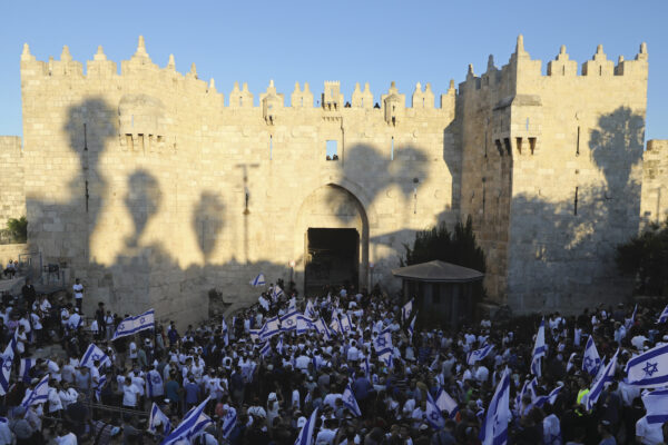 Israel flag march