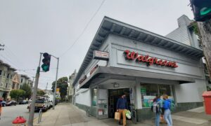Suspect Robs Walgreens With Trash Bag in Hand