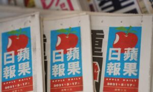 HK's Apple Daily Says Police Arrest 5 Directors in Latest Blow to Free Press