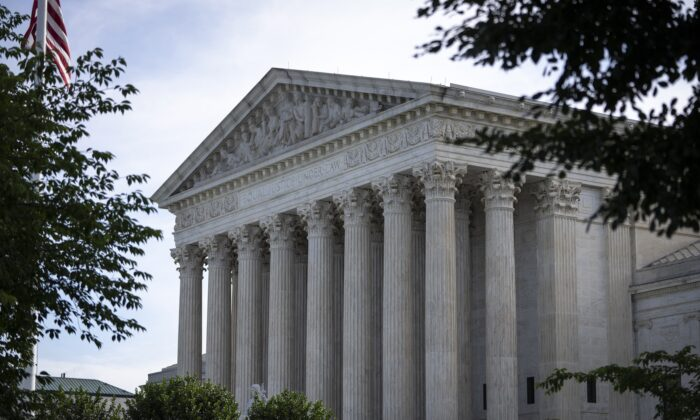 A general view of the U.S. Supreme Court in Washington on June 1, 2021. (Drew Angerer/Getty Images)
