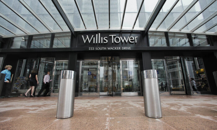 One of the entrances to the Willis Tower in Chicago, on Aug. 23, 2011. (M. Spencer Green/File/AP Photo)