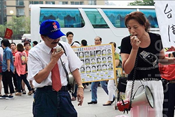 Zhou Qingjun (L) and Zhang Xiuye (R) assaulted Falun Gong practitioners outside Taipei 101 plaza in 2017, in Taipei, Taiwan. (Ke-Ren/The Epoch Times)