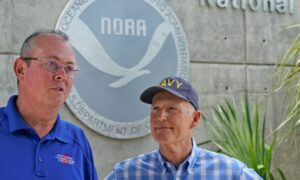 Tropical System to Bring Heavy Rain, Flooding to Gulf Coast