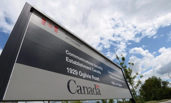 A sign for the Government of Canada's Communications Security Establishment (CSE) is seen outside their headquarters in the east end of Ottawa on July 23, 2015. (The Canadian Press/Sean Kilpatrick)