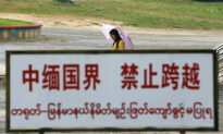 CCP Orders Chinese People to Return Amid Pandemic in Burma