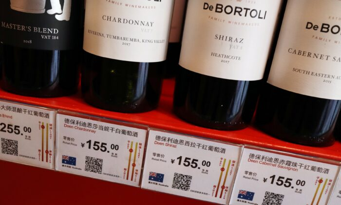 Bottles of Australian wine are seen at a store selling imported wine in Beijing, China, on Nov. 27, 2020. (Florence Lo/Reuters)