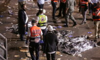 Israeli Cabinet Orders Inquiry on Deadly Festival Stampede