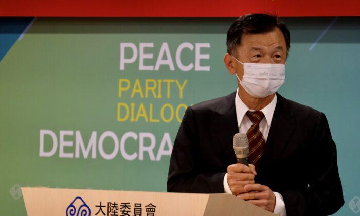 Minister of Taiwan's Mainland Affairs Councils (MAC) Chiu Tai-san speaks at the MAC headquarters in Taipei, on Feb. 23, 2021. (Sam Yeh/AFP via Getty Images)