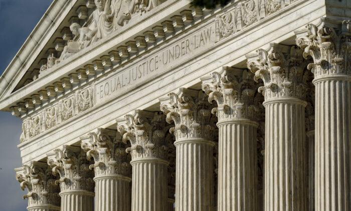 The Supreme Court in Washington, on June 8, 2021. (J. Scott Applewhite/AP Photo)