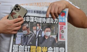 Hong Kong's Pro-Democracy Newspaper in Crosshairs of CCP's Widening Repression Campaign