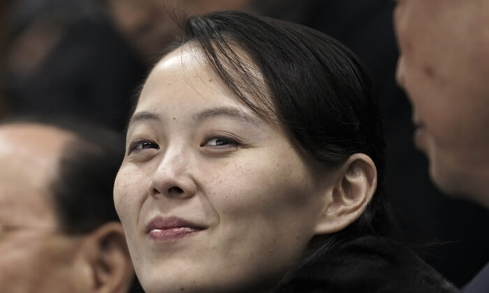 Kim Yo Jong, sister of North Korean leader Kim Jong Un, waits for the start of the preliminary round of the women's hockey game between Switzerland and the combined Koreas at the 2018 Winter Olympics in Gangneung, South Korea on Feb. 10, 2018. (Felipe Dana/AP Photo)