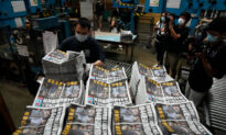 Pro-Democracy Paper in Hong Kong Forced to Close Under CCP's Widening Repression Campaign