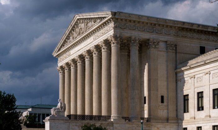 The Supreme Court in Washington on June 8, 2021. (J. Scott Applewhite/AP Photo)