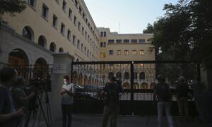 Greece: Bishops Attacked With Caustic Liquid, 10 Hurt