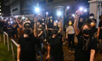 Hong Kong Pro-Democracy Online News Outlet Prepares for Potential CCP Takedown