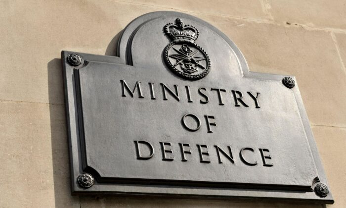 The sign for the Ministry of Defence in London in an undated file photo. (Tim Ireland/PA)