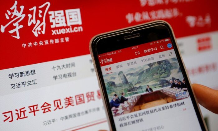 Chinese communist propaganda app Xuexi Qiangguo, which literally translates as 'Study to make China strong,' is seen on a mobile phone in front of its website on a computer in this illustration picture taken February 18, 2019. (Tingshu Wang/Reuters)