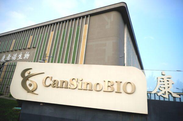 CanSinoBio_Vaccine