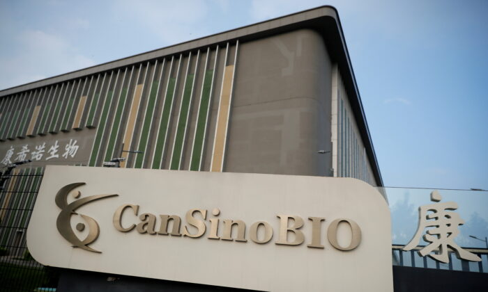 A logo of China's vaccine specialist CanSino Biologics Inc is pictured on the company's headquarters in Tianjin, China, on Aug. 17, 2020. (Thomas Peter/Reuters)