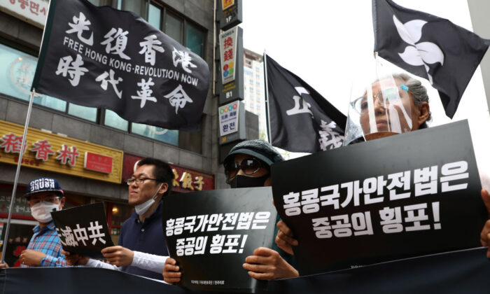 People participate in a rally to support Hong Kong pro-democracy protests in front of Chinese Embassy in Seoul, S. Korea, on July 7, 2020. (Chung Sung-Jun/Getty Images)