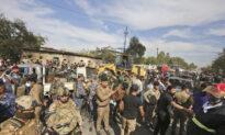 Explosion Injures 11 in Baghdad's Sadr City