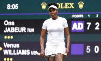 Venus Follows Serena out of Wimbledon