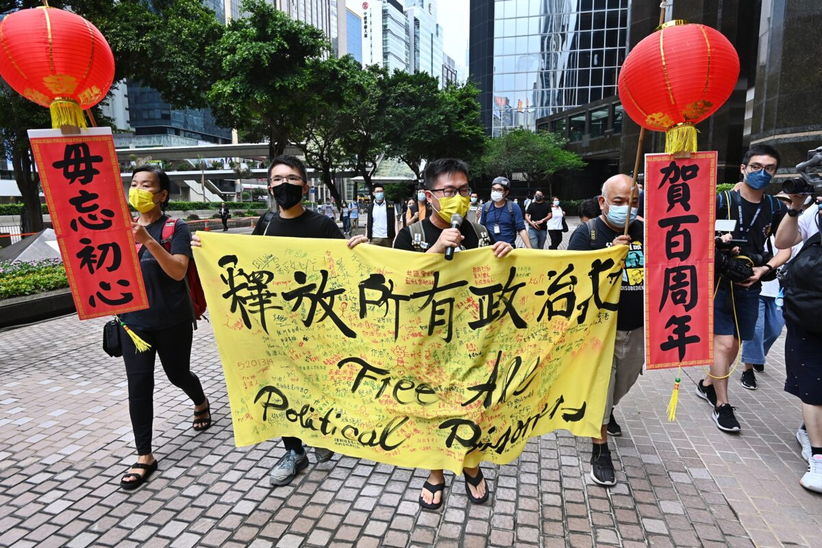 US Offers Temporary 'Safe Haven' to Hongkongers Amid Beijing's Suppression