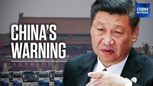 Xi Jinping Warns Foreign Countries on CCP Anniversary