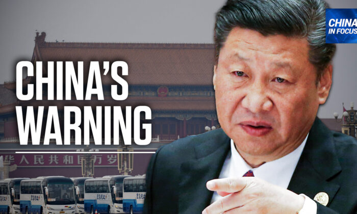 Xi Jinping Warns Foreign Countries on CCP Anniversary. (China in Focus -NTD)