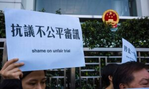 Leaked Documents Show China Put Politics Before Law in Suppression of Spiritual Group