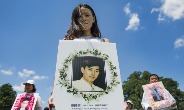 Falun Gong practitioners hold memorial pictures as they march on Capitol Hill in Washington, on July 17, 2014. (Jim Watson/AFP/Getty Images)