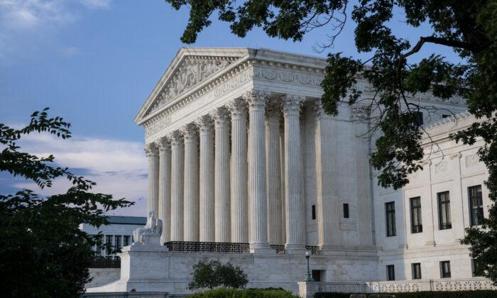 The Supreme Court is seen in Washington on June 30, 2021. (J. Scott Applewhite/AP Photo)