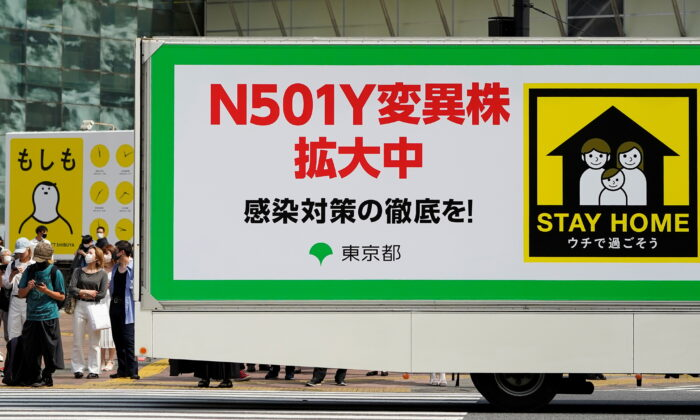 An advertisement truck, operated by Tokyo Metropolitan Government office, displaying messages that warns against the spread of the N501Y mutant COVID-19 strain, drives on the street in Tokyo, Japan on May 14, 2021. (Naoki Ogura/File Photo/Reuters)