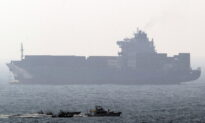 Israeli Officials Say Cargo Ship Possibly Attacked En Route to UAE: Israeli Media