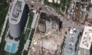 LIVE: Florida Officials Give Update on Demolition of Surfside Condo (July 4)