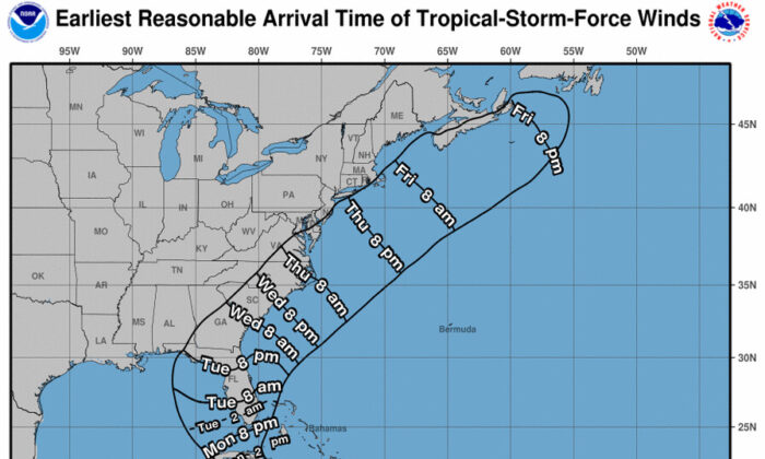 A map showing the earliest arrival time of Tropical-Storm-Force winds of Elsa, as of 11 a.m., ET on July 5, 2021. (National Hurricane Center)
