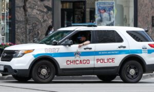 3 Chicago Undercover Agents Shot While Driving Unmarked Vehicle Onto Freeway