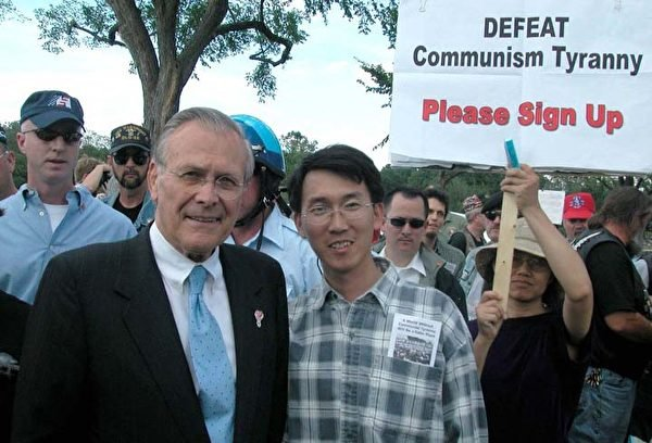 Donald Rumsfeld took a picture with a volunteer of the Global Service Center for Quitting the CCP on May 29, 2005, near the Lincoln Memorial. (The Epoch Times)