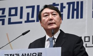 South Korea's Former Prosecutor-General Announces Candidacy for President